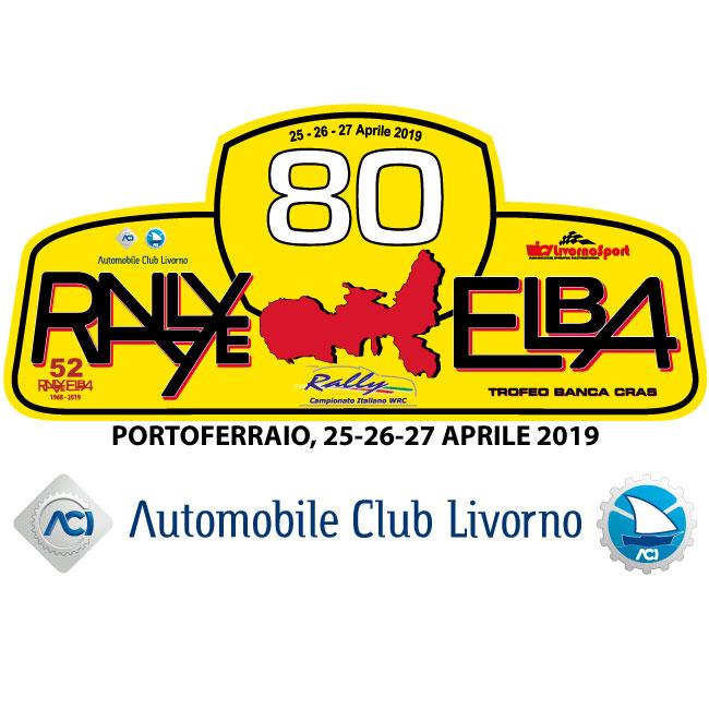 Gsf Engineering Rally Elba